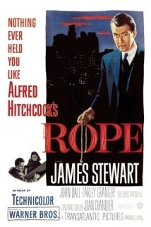 თოკი / Rope