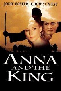 ანა და მეფე / Anna and the King