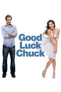 წარმატებები, ჩაკ! Good Luck Chuck