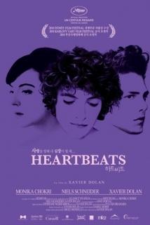 Heartbeats (LES AMOURS IMAGINAIRES)