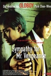 პატივისცემა ბატონი შურისძიების მიმართ / Sympathy for Mr. Vengeance