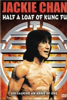 Half A Loaf Of Kung Fu