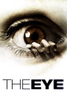 თვალი / The Eye (US)