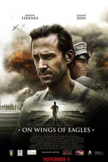 არწივის ფრთებით / On Wings of Eagles