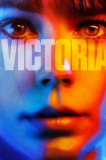 ვიქტორია / Victoria