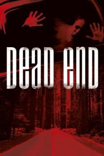 ჩიხი / Dead End