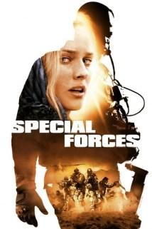 სპეცდანიშნულების რაზმი / Forces speciales