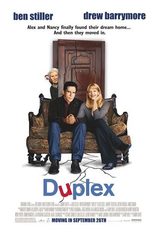 დუპლექსი / Duplex