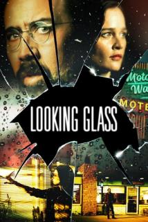 სარკე / Looking Glass
