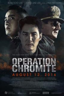 ოპერაცია ქრომიტი / Operation Chromite