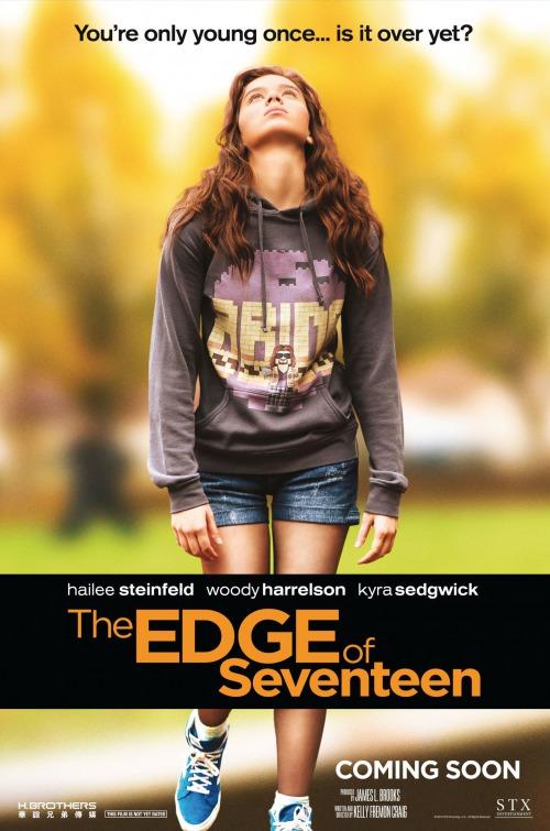 The Edge of Seventeen/თითქმის ჩვიდმეტი