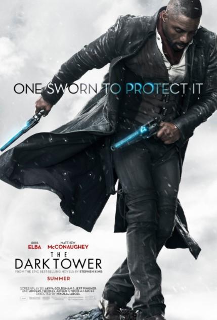ბნელი კოშკი / The Dark Tower