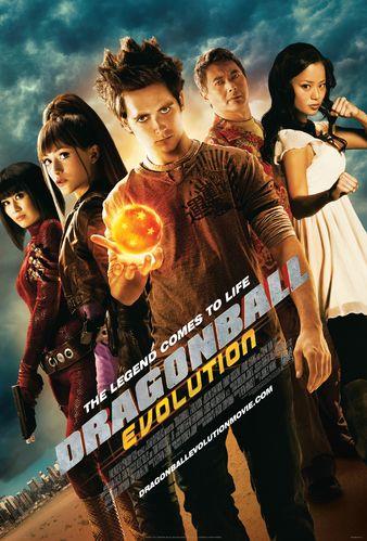 დრაკონის მარგალიტი –ევოლუცია / Dragonball Evolution