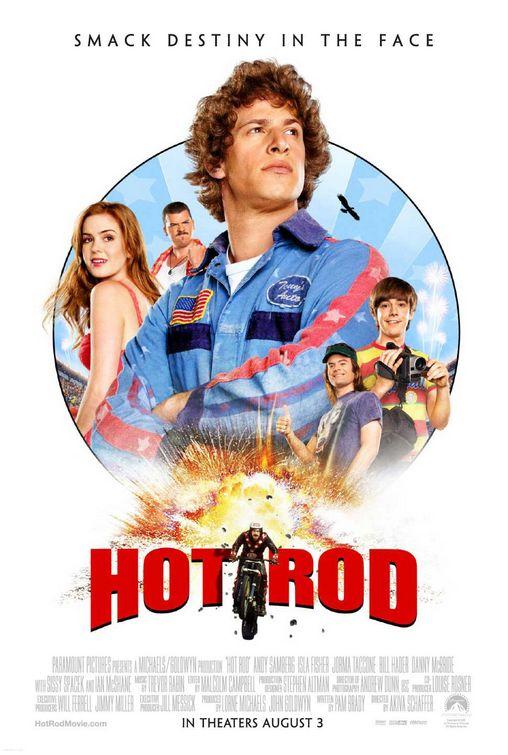 Hot Rod / მაგარი ბიჭი