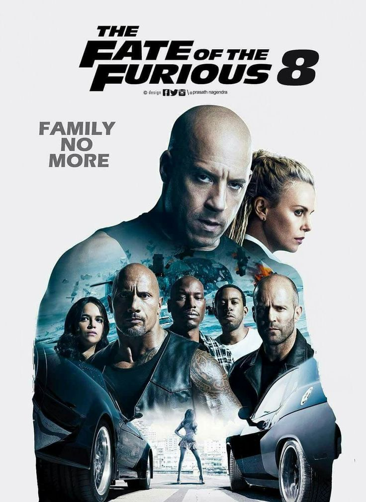 ფორსაჟი 8 The Fate of the Furious