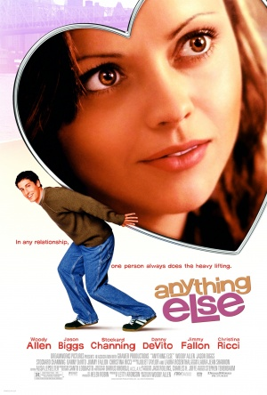 Anything Else / da kidev ragaca / და კიდევ რაღაცა
