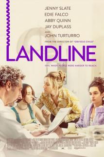 სატელეფონო ხაზი / Landline