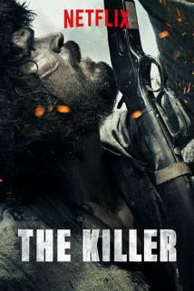 The Killer (O Matador)