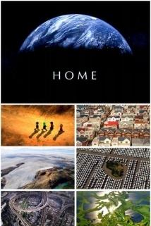 სახლი / Home