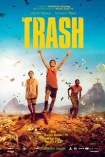 ნაგავსაყრელი / Trash