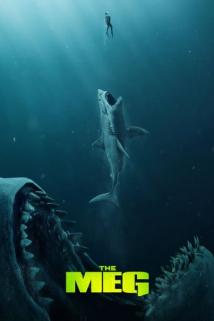 ზღვის ურჩხული The Meg
