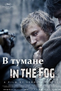 In the Fog (В тумане)