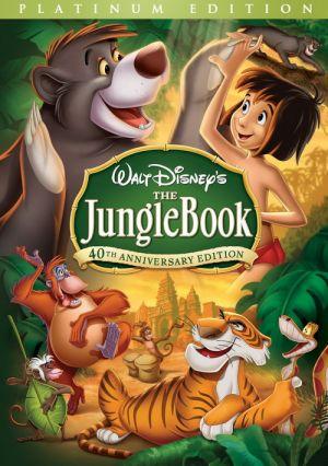 ჯუნგლების წიგნი / The Jungle Book  (ქართულად)