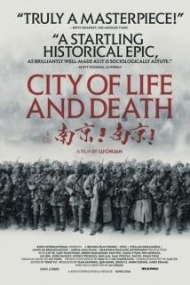 City of Life and Death (Nanjing! Nanjing!)