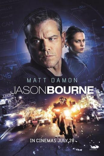Jason Bourne ჯეისონ ბორნი ქართულად  2016