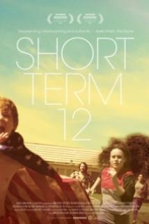 მოკლე ვადა 12 / Short Term 12