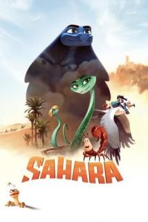 საჰარა