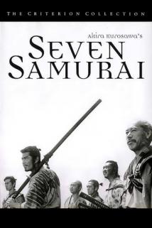 შვიდი სამურაი / Seven Samurai