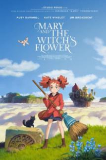 მეარი და ალქაჯების ყვავილი / Mary and the Witch's Flower (MEARI TO MAJO NO HANA)