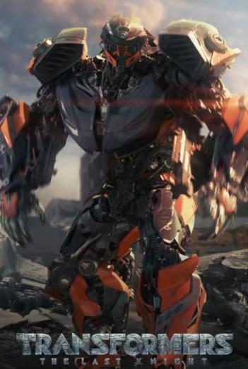 ტრანსფორმერები 5: უკანასკნელი რაინდი / Transformers: The Last Knight