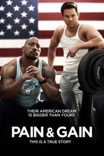 ტკივილი და მოგება / Pain & Gain