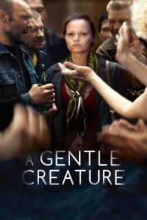 A Gentle Creature (Кроткая)