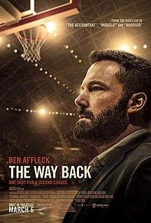 შემობრუნება / The Way Back