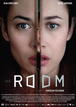 ოთახი / The Room