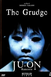 იუ-ონი: წყევლა Ju-on: The Grudge
