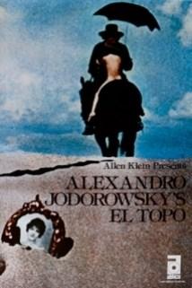 თხუნელა / El Topo