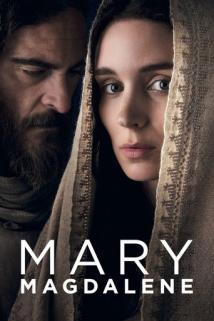 მარია მაგდალინელი Mary Magdalene