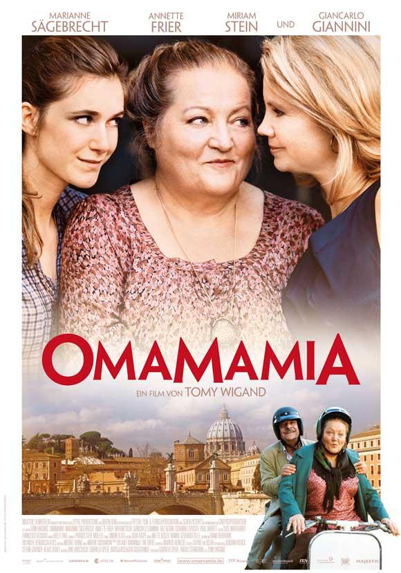 ომამამია / Omamamia