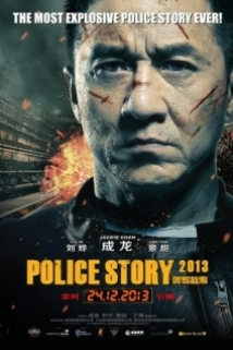 Police Story 4