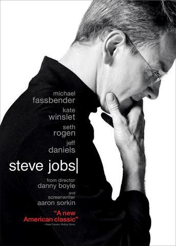 სტივ ჯობსი /  Steve Jobs