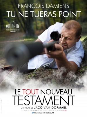 უახლესი აღთქმა / The Brand New Testament