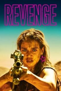 შურისძიება Revenge