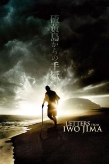 წერილები ივოძიმიდან / Letters from Iwo Jima
