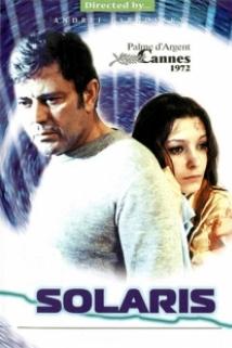 Солярис (Solaris)