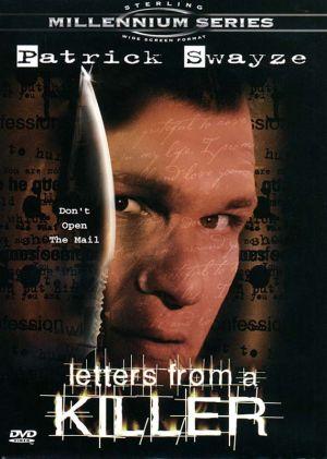 მკვლელის წერილები / Letters from a Killer (ქართულად)