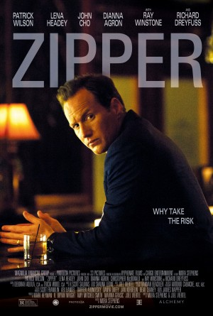 ზიპერი /  Zipper